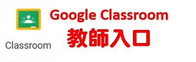 http://classroom.google.com/a/gs.lines.tn.edu.tw